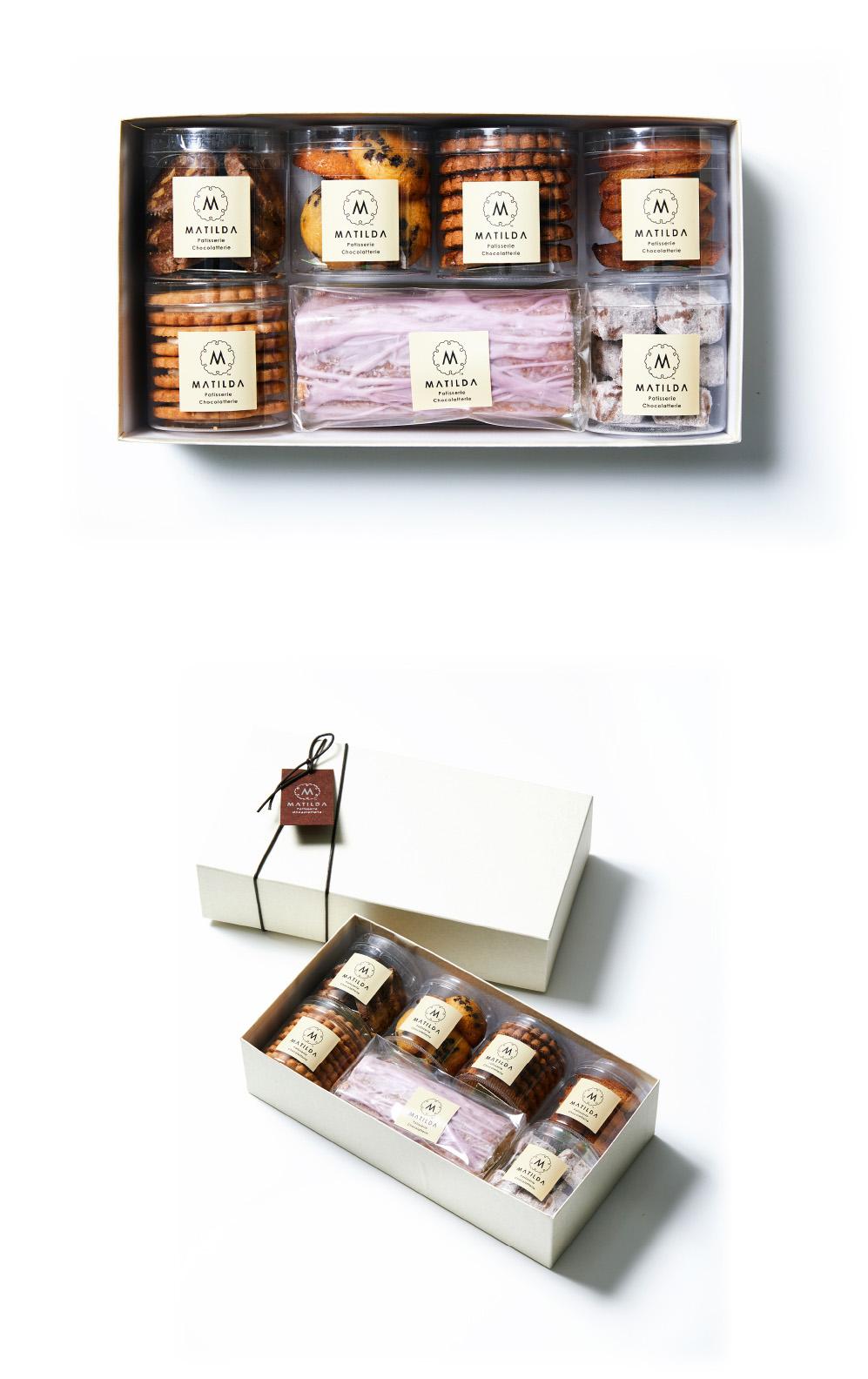 焼き菓子8個入りギフトBOX
