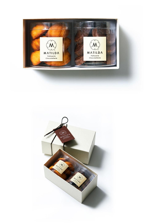 焼き菓子2個入りギフトBOX